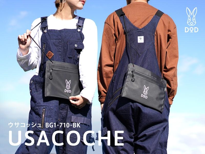 SACOCHE BAG BLACK