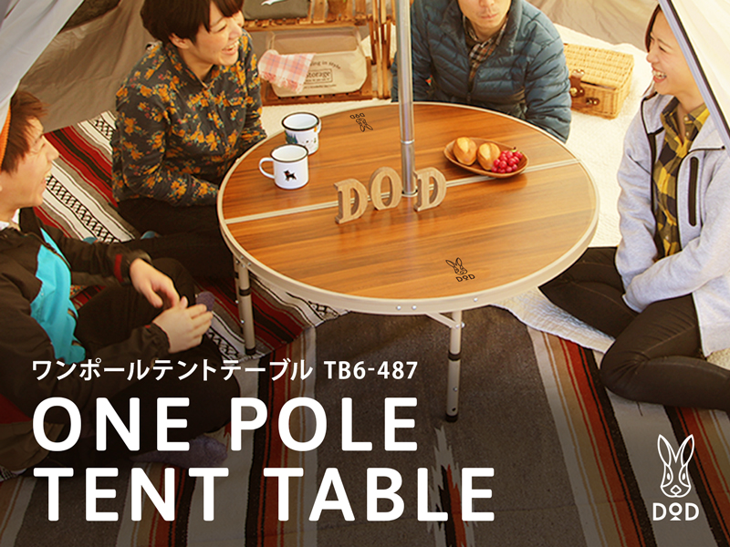 ONE POLE TENT TABLE