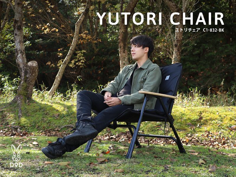 YUTORI CHAIR (BLACK)