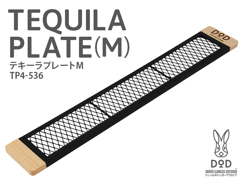 TEQUILA PLATE