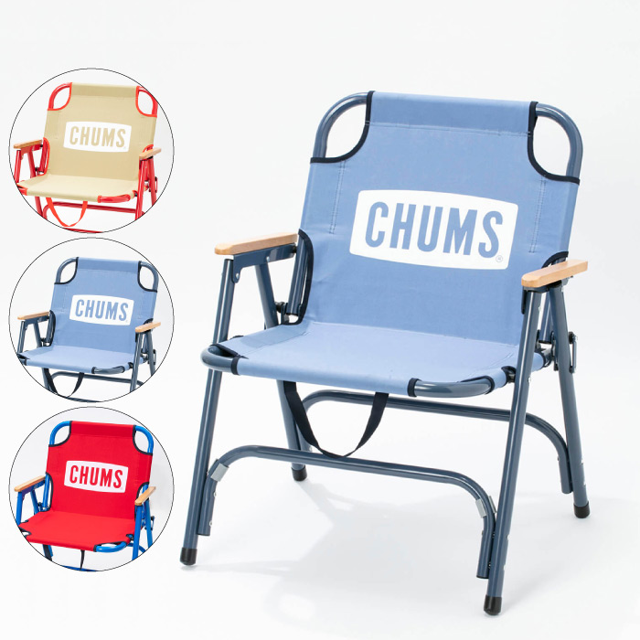 BACK WITH CHAIR TWO TONE NAVY