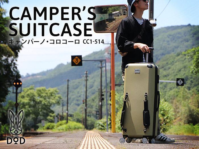 CAMPER'S SUITCASE