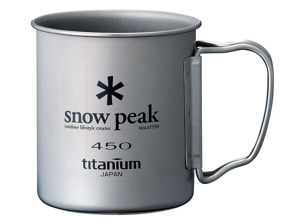 TITANIUM SINGLE CUP 450ML