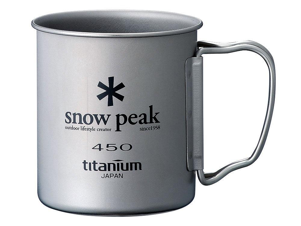 TITANIUM SINGLE CUP 450ML (BIG FONT)