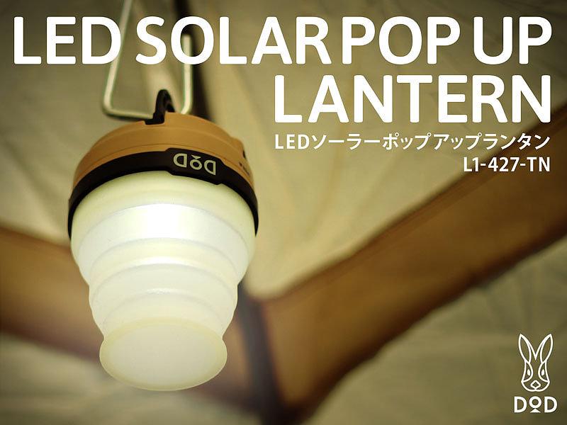 LED SOLAR POP UP LANTERN