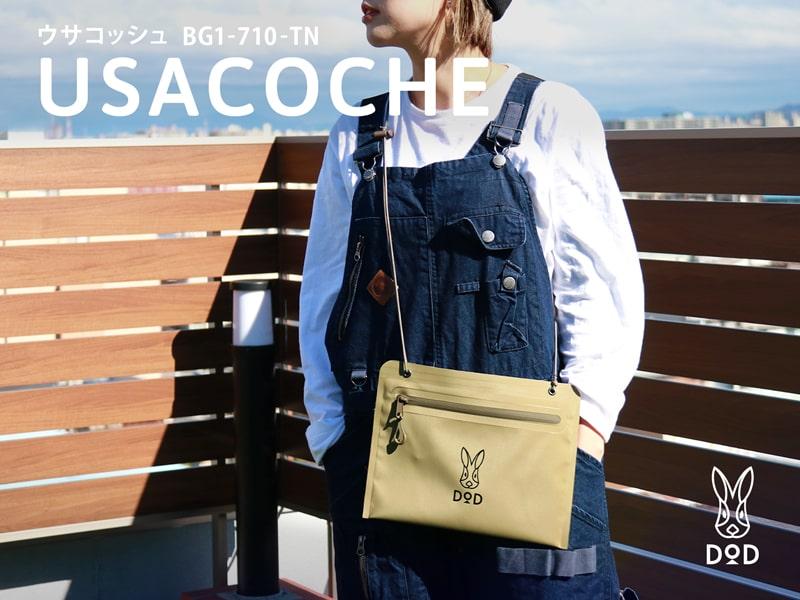 SACOCHE BAG TAN