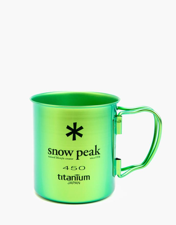 TITANIUM SINGLE 450ML (GREEN)