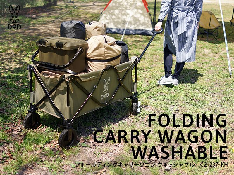 FOLDING CARRY WAGON WASHABLE