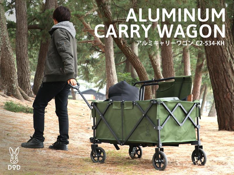 ALUMINUM CARRY WAGON KHAKI