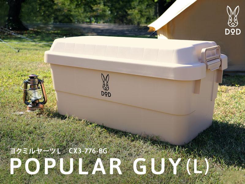 POPULAR GUY( L) BEIGE