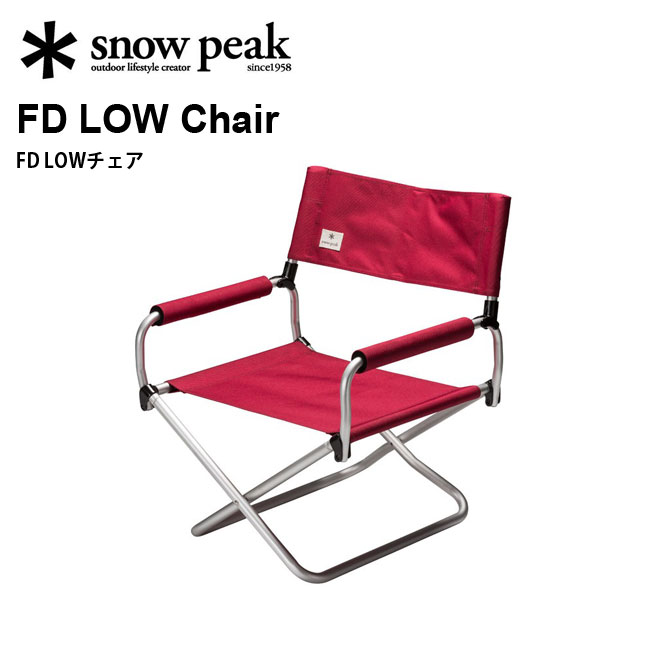FD LOW CHAIR