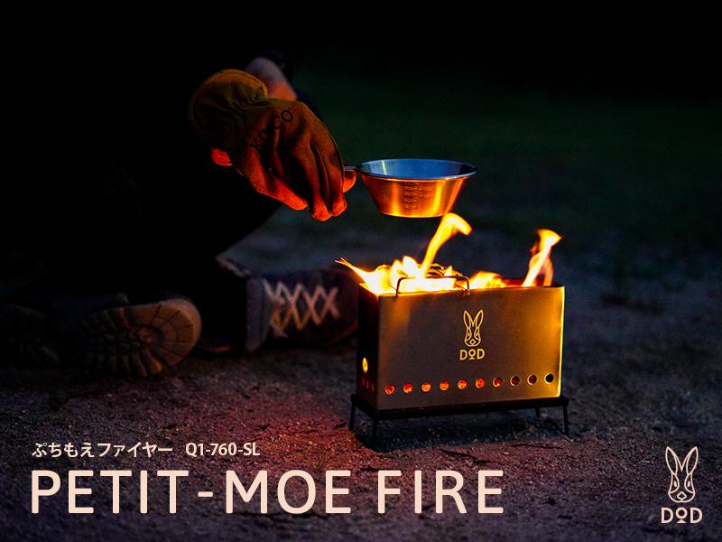 PETIT MOE FIRE