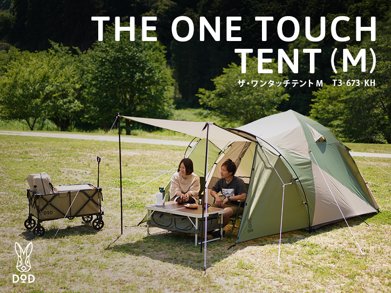 THE TENT (M)