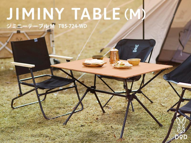 JIMINY TABLE M