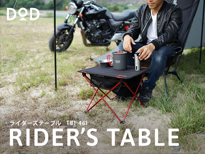 RIDER'S TABLE