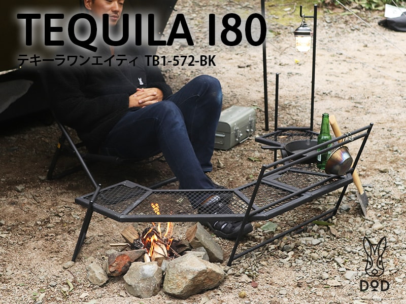 TEQUILA 180