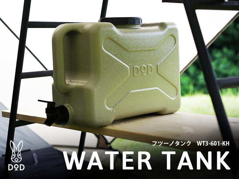 WATER TANK 10 L